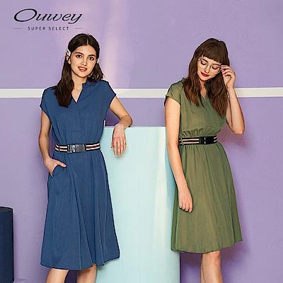 OUWEY歐薇 萊賽爾纖維連袖V領洋裝(藍/綠)