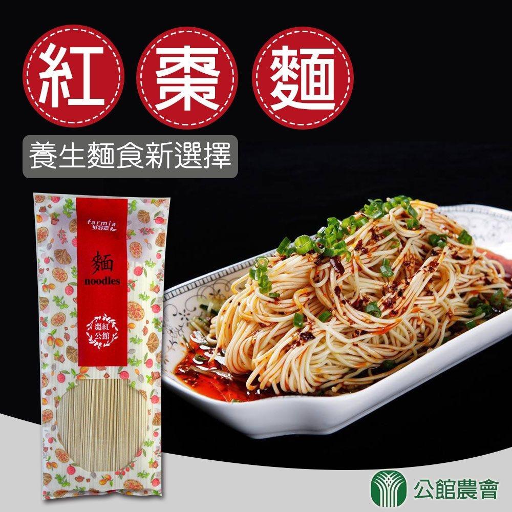 【公館農會】紅棗麵  (300g / 包  x3包)