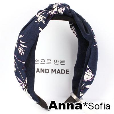 【滿520打7折】AnnaSofia 藤印雙色璇織轉結 韓式寬髮箍(深墨藍系)