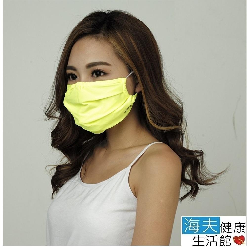 海夫 HOII SunSoul后益 先進光學 涼感防曬UPF50 口罩