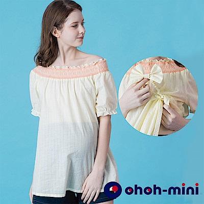 【ohoh-mini  孕哺裝】刺繡造型鬆緊一字領上衣