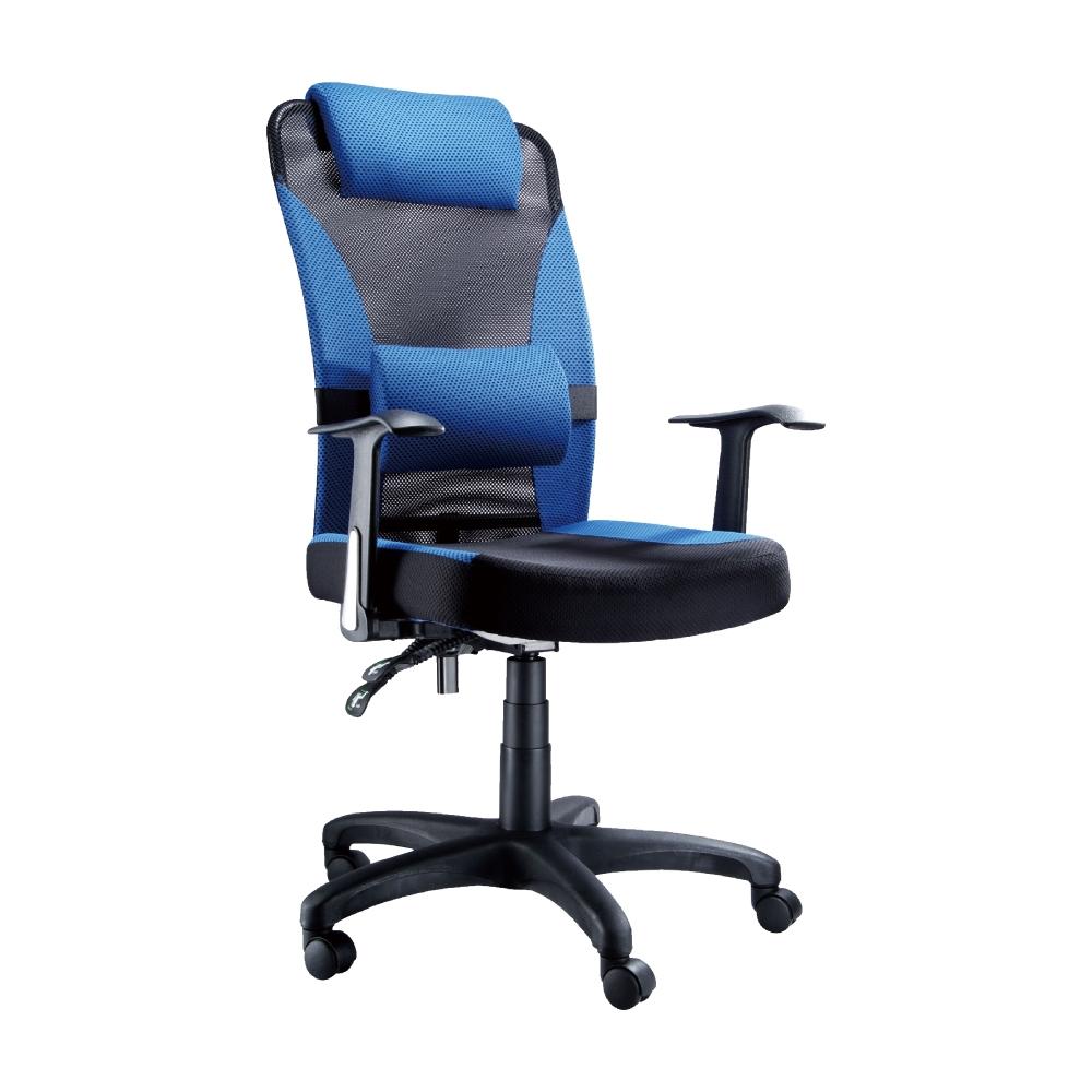 【韓菲】艾樂芬T型扶手氣壓棒升降辦公椅DIY-63x62x109~118cm(三色可選)