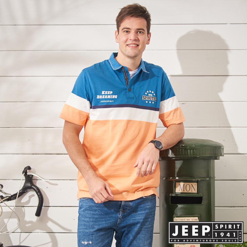 JEEP 品牌經典刺繡拼接短袖POLO衫-天藍色