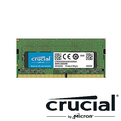 Micron Crucial NB-DDR4 3200/32G 筆記型記憶體(原生3200)(適用PC第9代CPU以上)