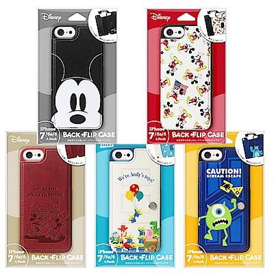 iPhone8/7/6s/6 迪士尼 皮革插卡式 手機硬殼 4.7吋