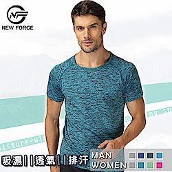 NEW FORCE 涼感彈性混色男女運動排汗衫-男款天藍