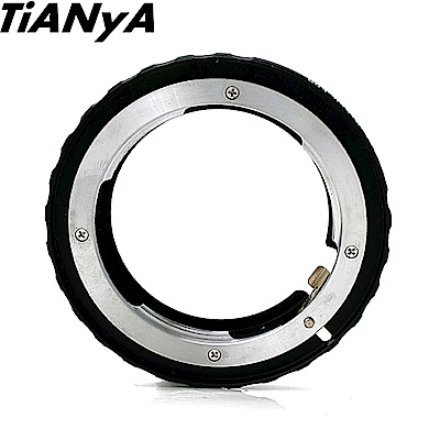 Tianya 天涯鏡頭轉接環Nikon-EOS(銅+鋁)