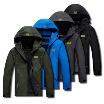 (男款)男女款機能防水防風連帽外套 四色-HeHa