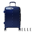 福利品 ELLE 法式V型鐵塔系列- 25吋純PC霧面防刮耐撞行李箱-午夜深藍