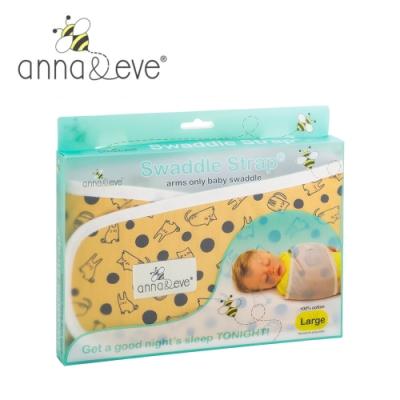 美國 Anna&Eve 嬰兒舒眠包巾 / 防驚跳早產兒肚兜-黃色兔子躲貓貓