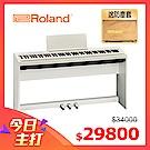 ROLAND FP-30 數位電鋼琴 流行白色款
