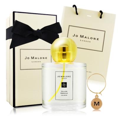 *Jo Malone 黃槿花香水 Yellow Hibiscus 100ml[含禮盒提袋]+原廠字母吊飾-熱帶島嶼花園系列-公司貨