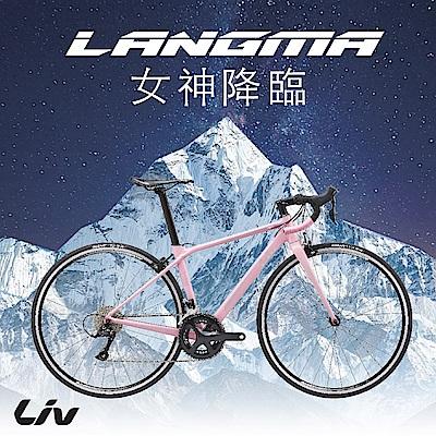 Liv LANGMA SL3 鋁合金女神公路車