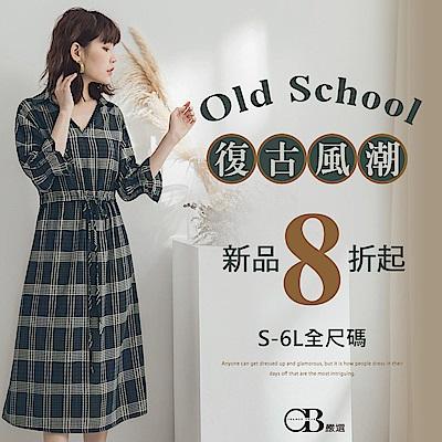OB嚴選復古風潮_新品8折起 @ Y!購物
