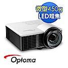 Optoma ML1050ST WXGA LED短焦微型投影機