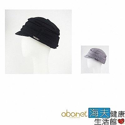 海夫健康生活館 abonet 頭部保護帽 居家小帽沿款