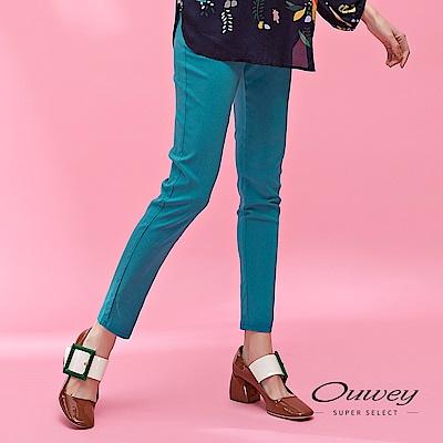 OUWEY歐薇 -5kg松石綠彈性窄管九分褲(綠)