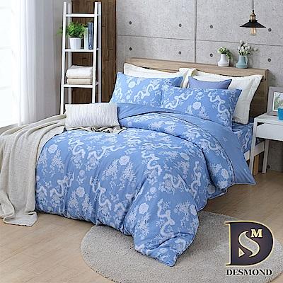 DESMOND 楚喬-藍 加大-天絲涼被床包組/3M吸濕排汗專利技術/TENCEL