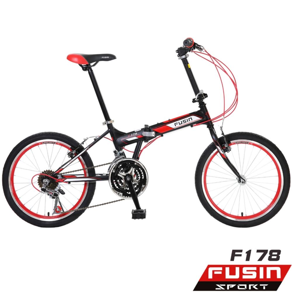 雅虎獨家款【FUSIN】炫彩生活 F178 ※ 20吋21速摺疊自行車 - DIY調整版
