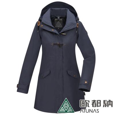 【ATUNAS 歐都納】女GORE-TEX+羽絨內衫二件式外套A1GT1910W藍