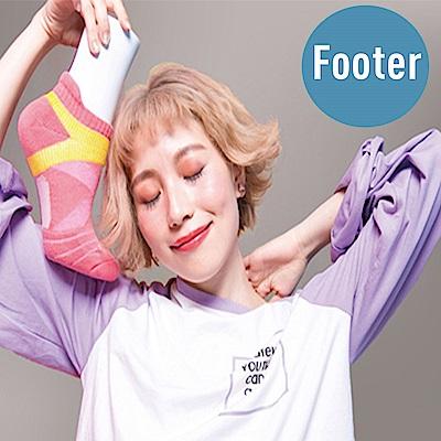 [時時樂限定] Footer除臭襪-機能運動襪6雙入組