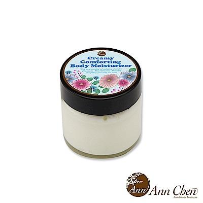 陳怡安手工皂-康福舒壓潤膚奶油60g