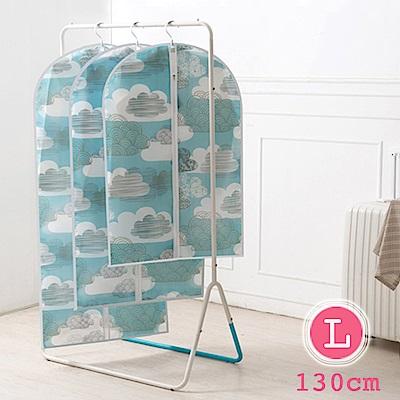【收納職人】清新花漾霧透可水洗衣物防塵袋收納袋(130cm)雲藍一入
