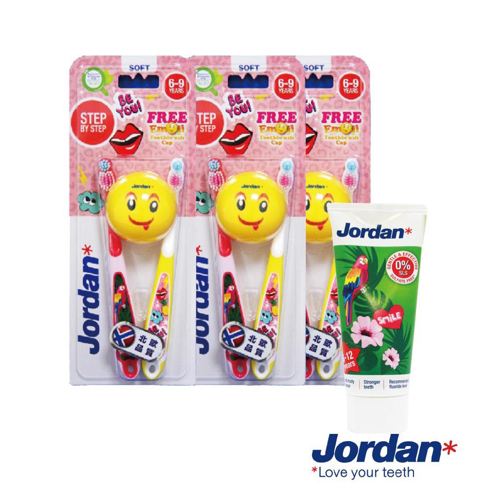 Jordan emoji兒童牙刷2入組6-9歲Girl款*3組+贈兒童牙膏6-12歲*1