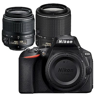 NIKON D5600+18-55mm+55-200mm VR II 雙鏡組*(中文平輸)