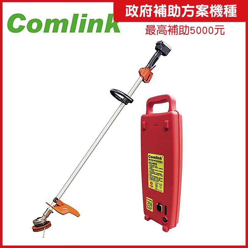 東林割草機 CK-200 單截式 配17.4AH電池+充電器