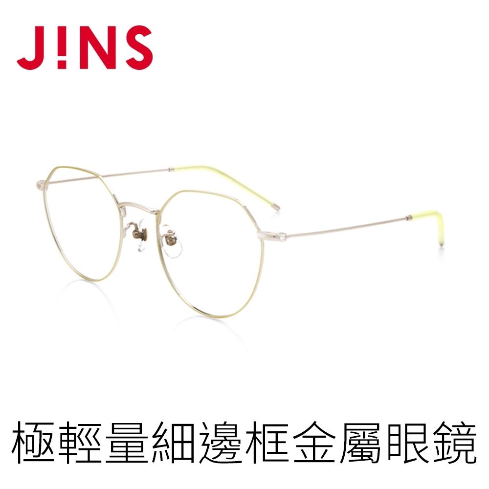 JINS 極輕量細邊框金屬眼鏡(特ALMF19S164)黃色