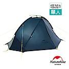 Naturehike塔加1輕量單層20D矽膠單桿單人帳篷 深藍