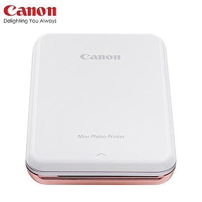 Canon mini 迷你相片印表機(PV-123)