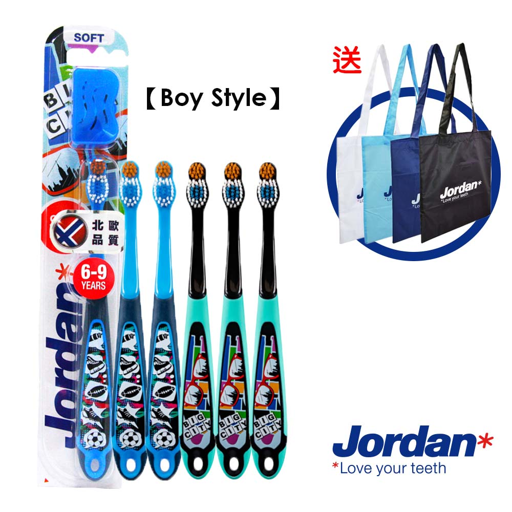 Jordan兒童牙刷6入組(6-9歲)