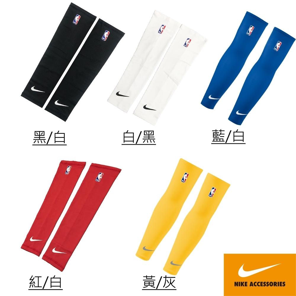 NIKE SHOOTER SLEEVES NBA 運動 健身 籃球 臂套 共五色