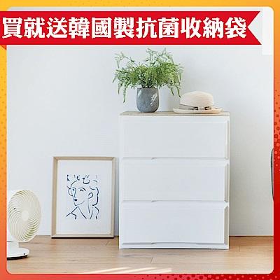 買就送 完美主義 木天板三抽櫃/衣物櫃/抽屜椅/斗櫃
