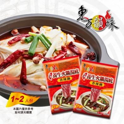 東方韻味-超值火鍋湯底包-五入組