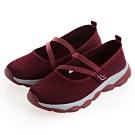 JMS-輕便防滑舒適透氣網布健走鞋-暗紅色