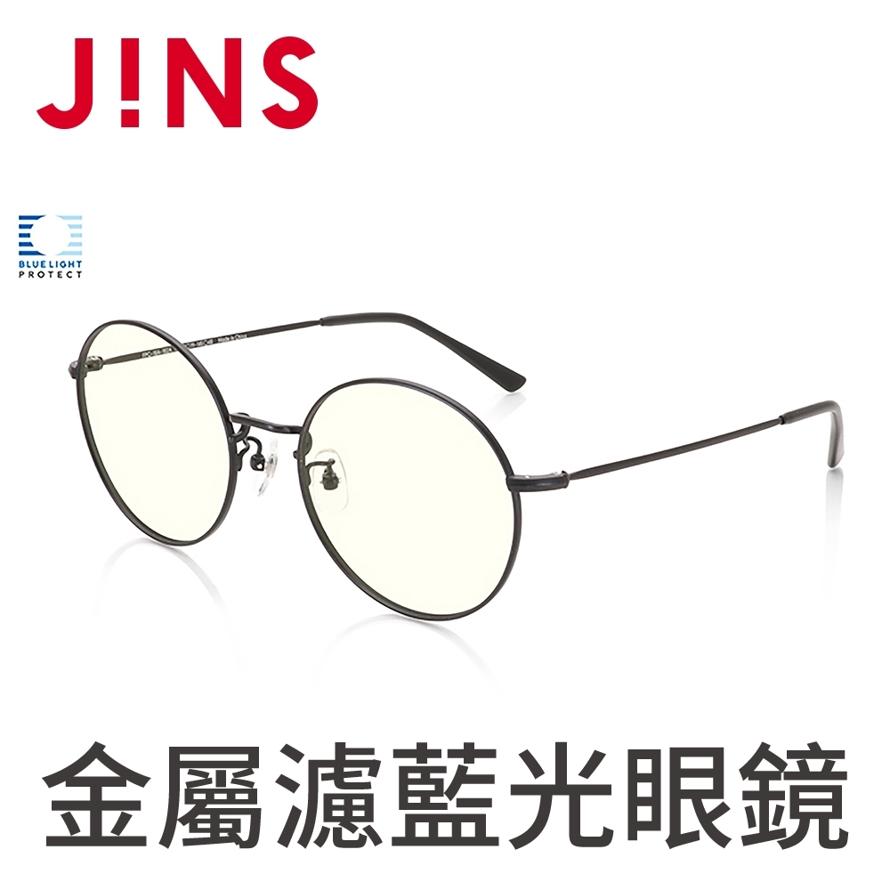 JINS 金屬圓框濾藍光眼鏡(AFPC18A102)霧黑