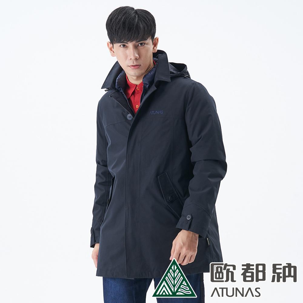 【ATUNAS 歐都納】男GORE-TEX羽絨內衫二件式外套A1GT1908M藍黑