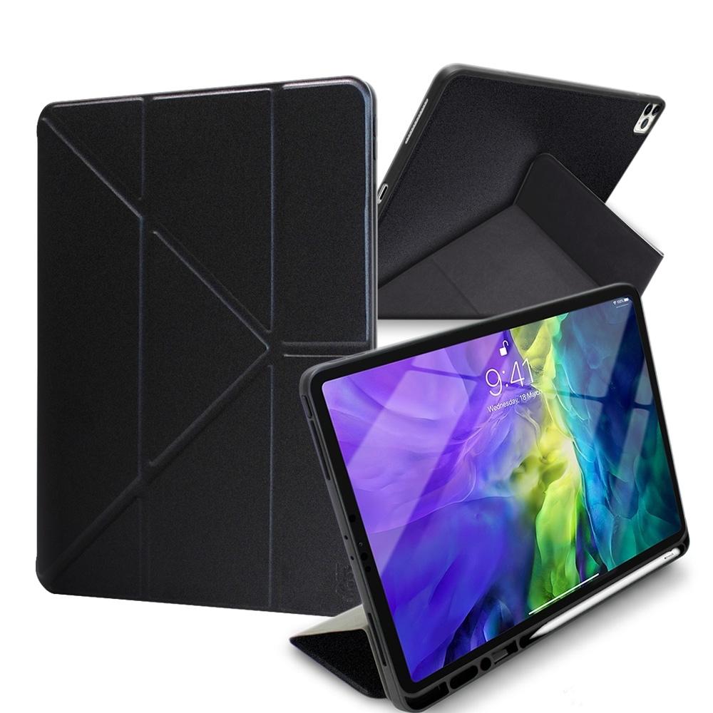 Xmart for 2020 iPad Pro 12.9吋 典雅時尚帶筆槽Y折牛皮皮套
