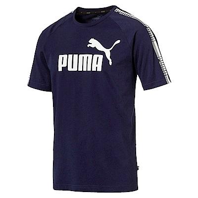 PUMA-男性基本系列Tape短袖T恤-重深藍-亞規