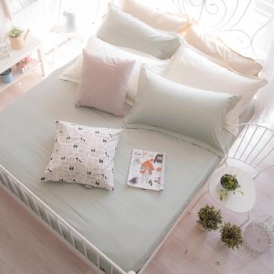 OLIVIA TWINS 綠X米白 標準雙人床包歐式枕套三件組 MOC莫代爾棉 台灣製