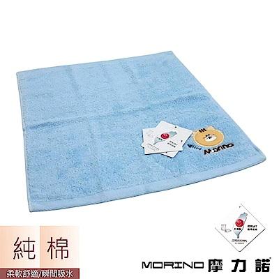 MORINO摩力諾 純棉素色動物刺繡方巾/手帕-水藍