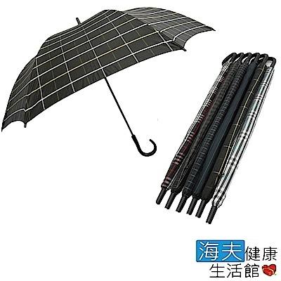 海夫健康生活館 央帶玻纖直傘