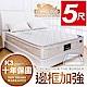 KiwiCloud專業床墊-K3 克倫威爾 獨立筒彈簧床墊-5尺標準雙人 product thumbnail 1