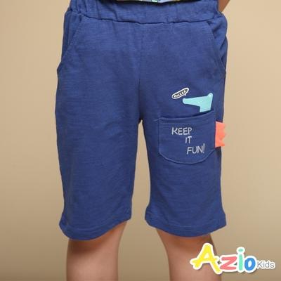 Azio Kids 男童 短褲 口袋立體恐龍背鰭字母印花棉質運動短褲(藍)