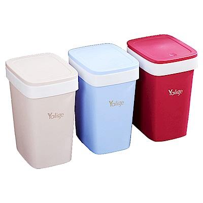 【Incare】懶人必備-自動抽換袋垃圾桶(3色可選)