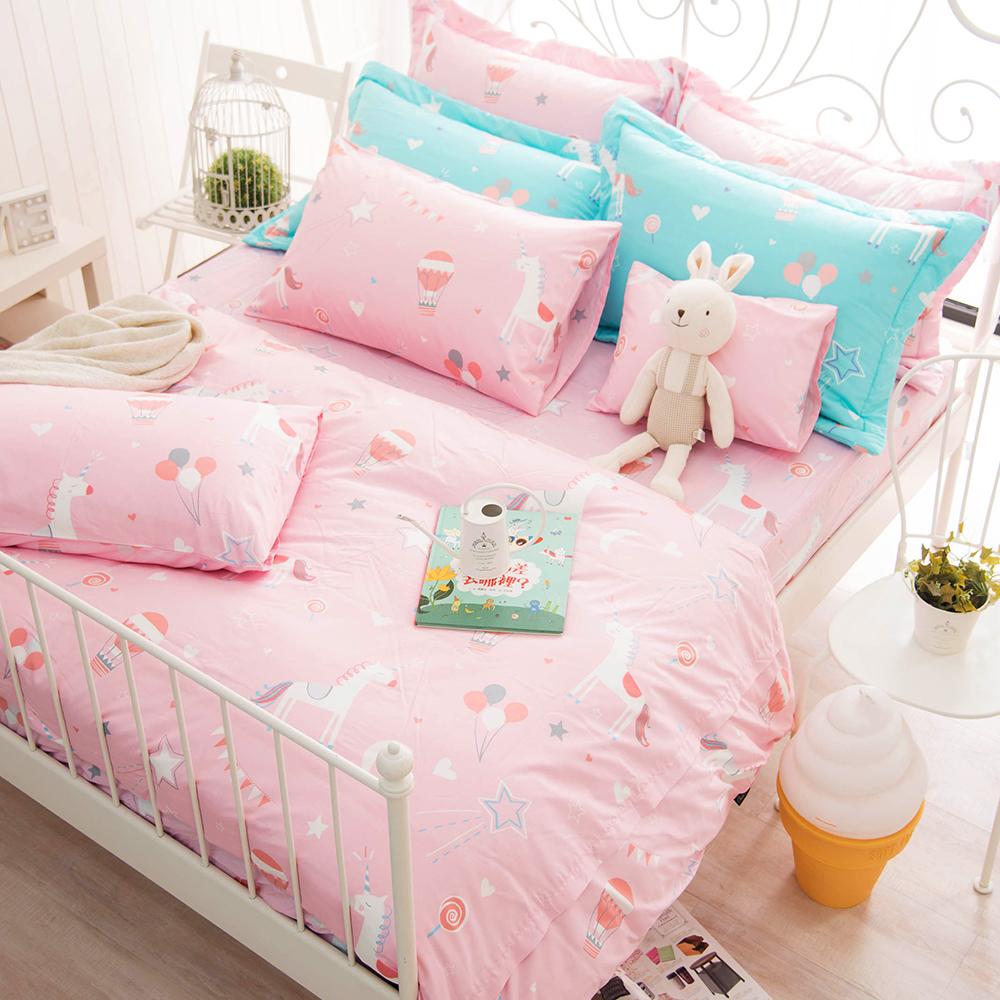 OLIVIA  夢幻星球 粉 雙人全鋪棉床包冬夏兩用被套四件組 歐式枕套 200織精梳純棉