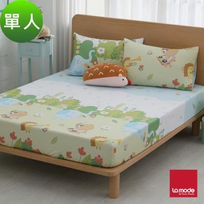 La mode寢飾 動物好森音環保印染100%精梳棉床包枕套二件組(單人)
